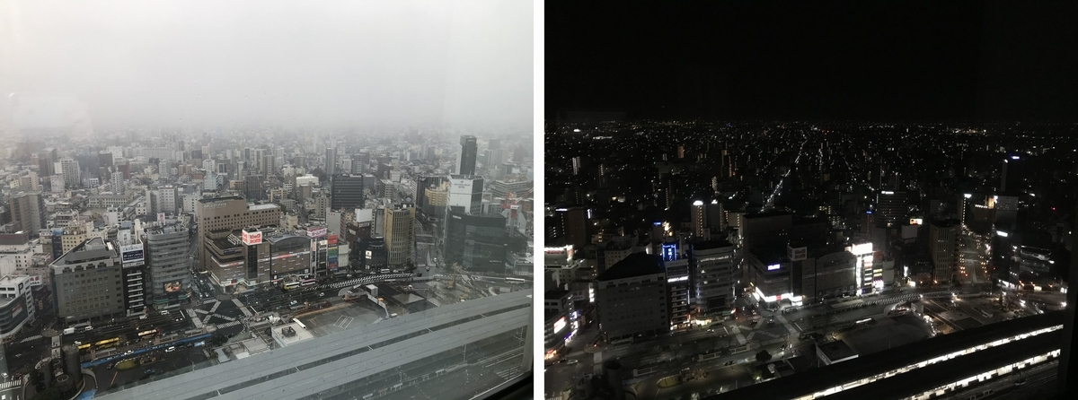 f:id:Nagoya1976:20200216104110j:plain