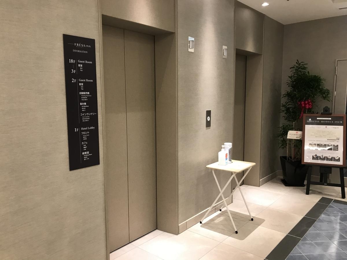 f:id:Nagoya1976:20200216174939j:plain