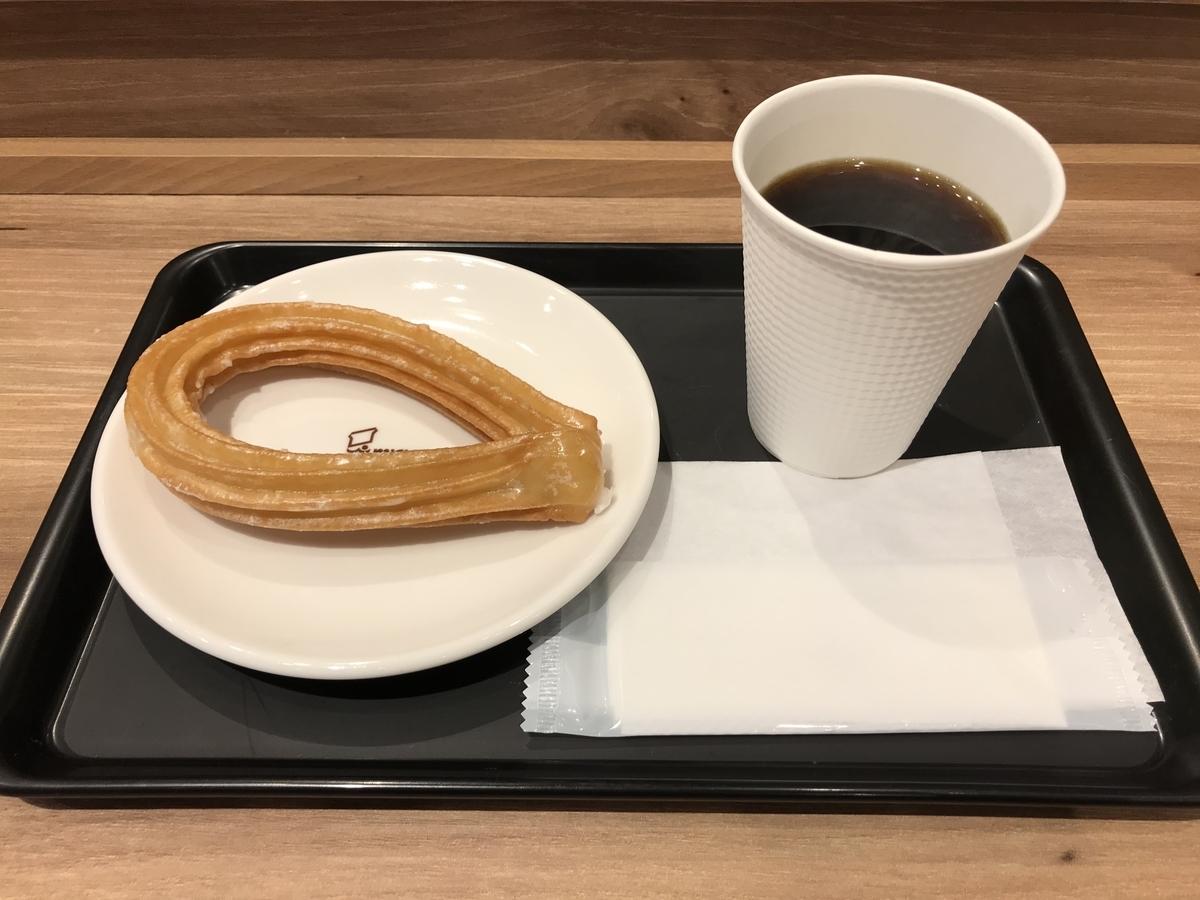f:id:Nagoya1976:20200217102416j:plain
