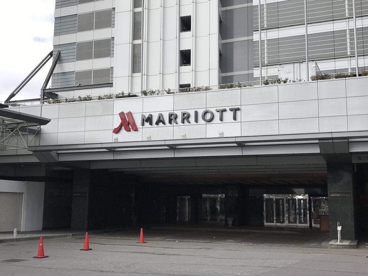 f:id:Nagoya1976:20200217214602j:plain