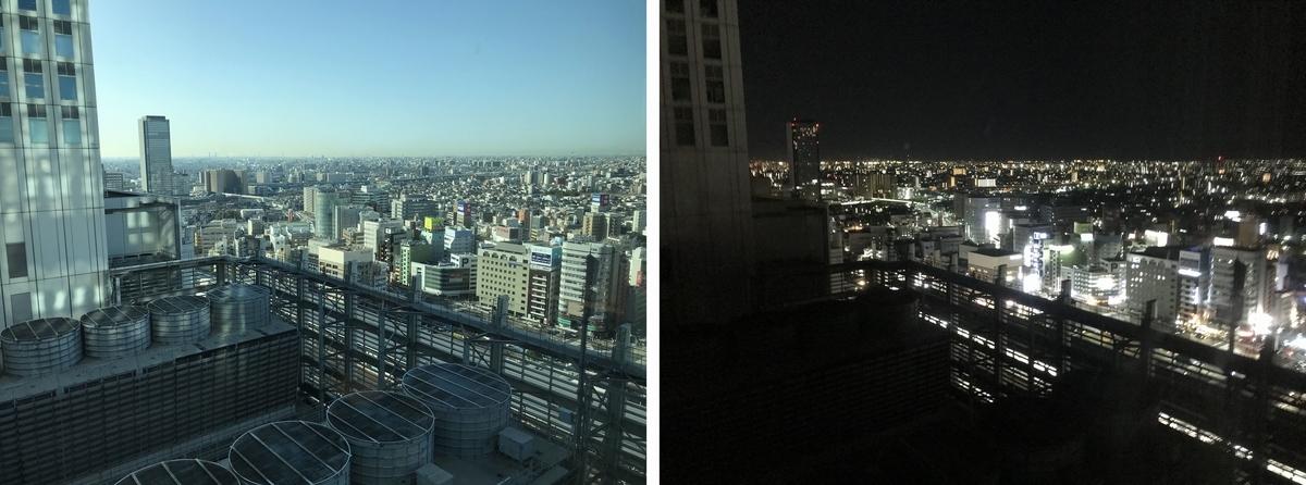 f:id:Nagoya1976:20200221094117j:plain
