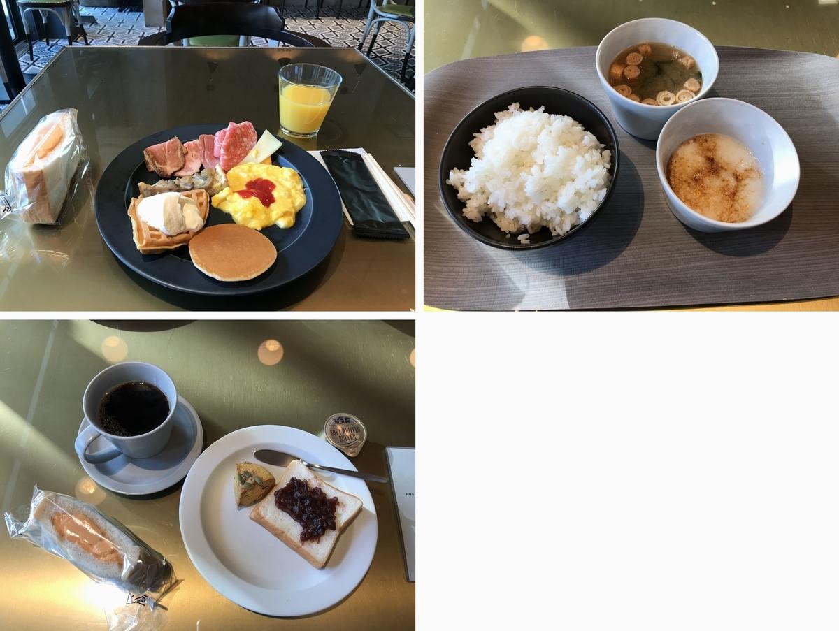 f:id:Nagoya1976:20200221101052j:plain