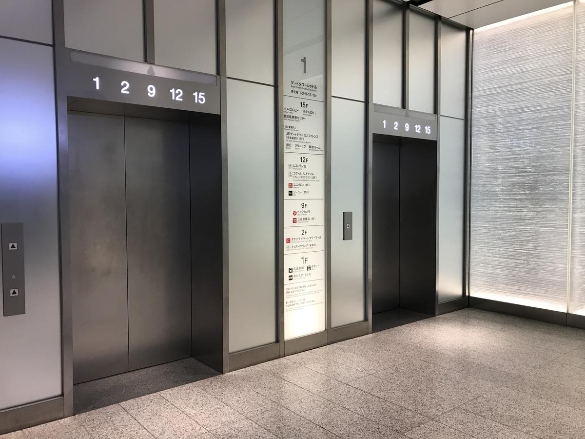 f:id:Nagoya1976:20200221223454j:plain