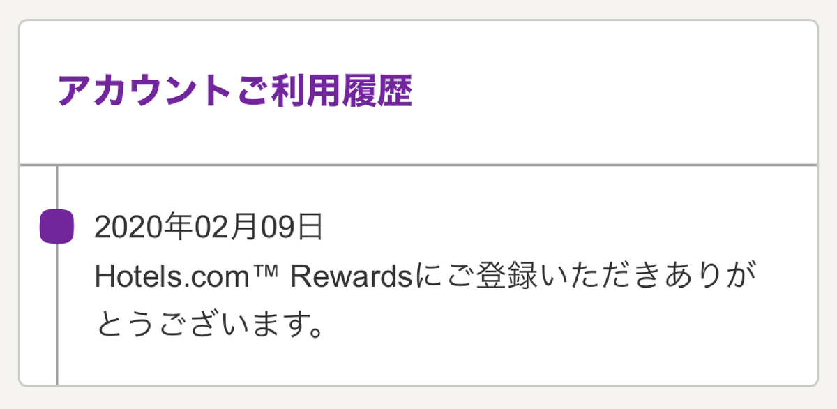 f:id:Nagoya1976:20200223170352p:plain
