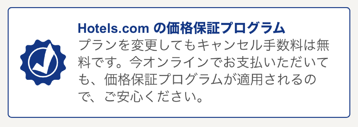 f:id:Nagoya1976:20200224144150p:plain