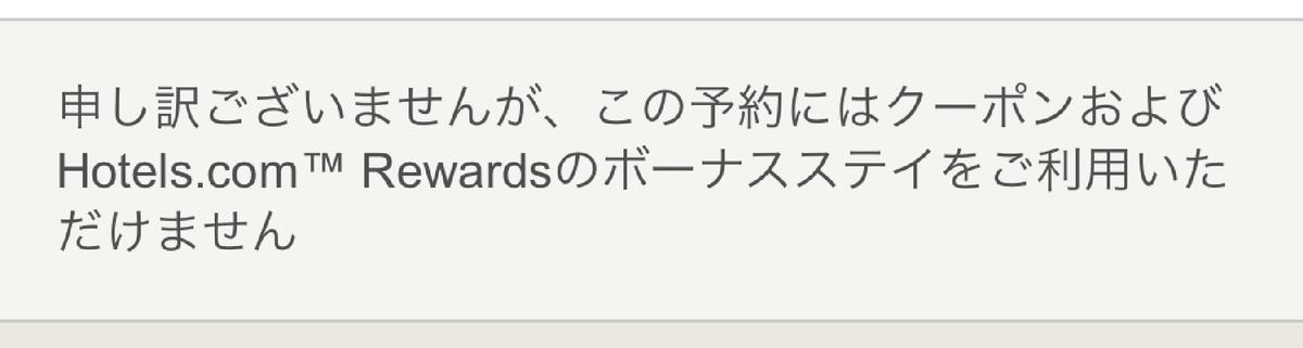 f:id:Nagoya1976:20200224164614p:plain