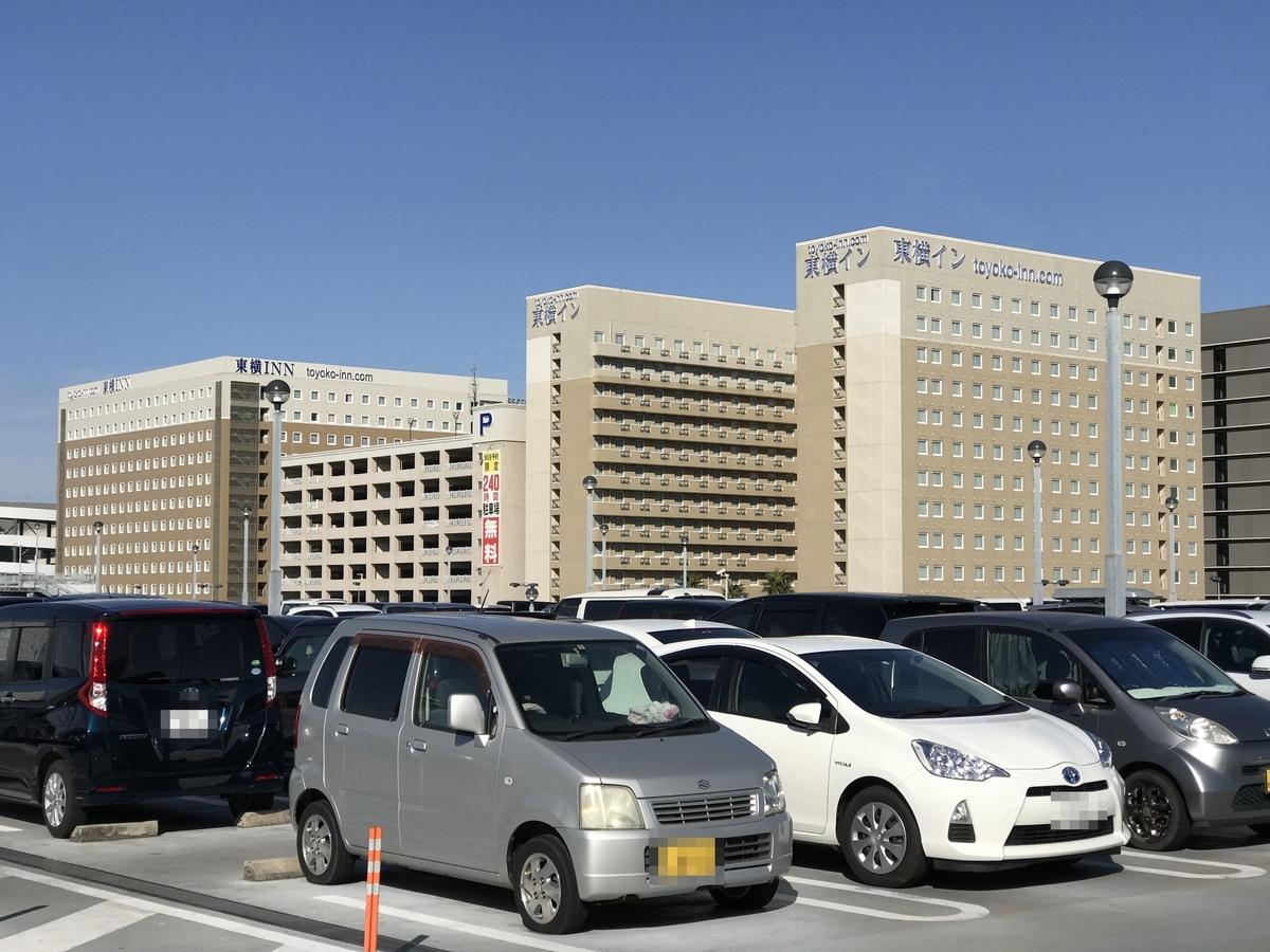 f:id:Nagoya1976:20200304154713j:plain
