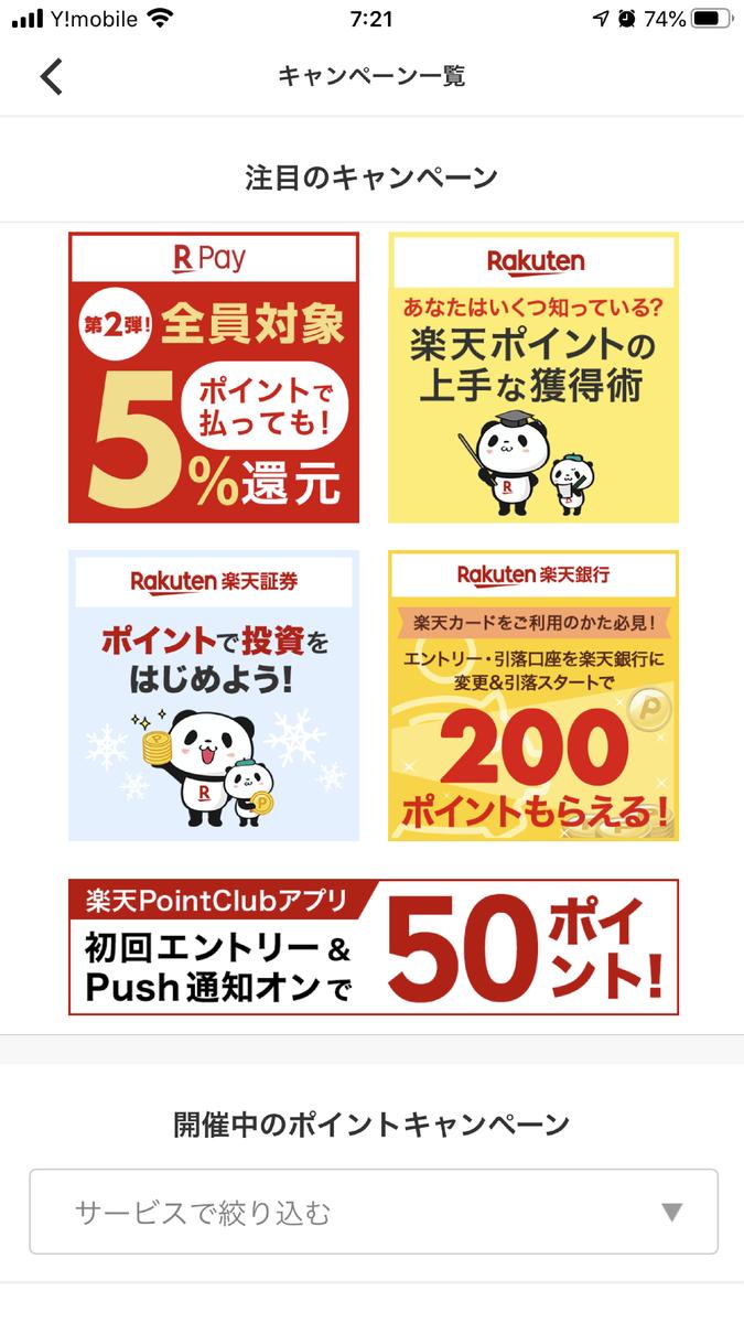 f:id:Nagoya1976:20200314191251p:plain