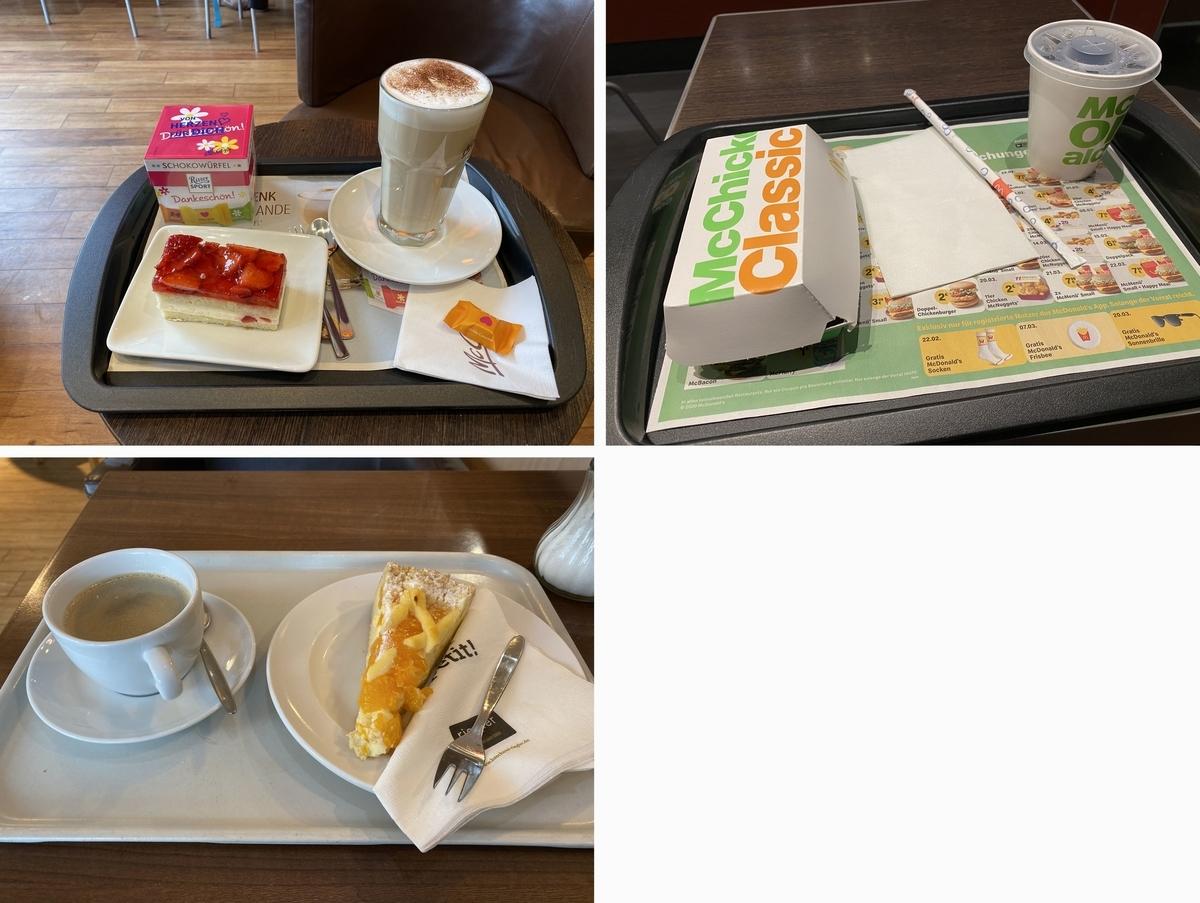 f:id:Nagoya1976:20200331170647j:plain