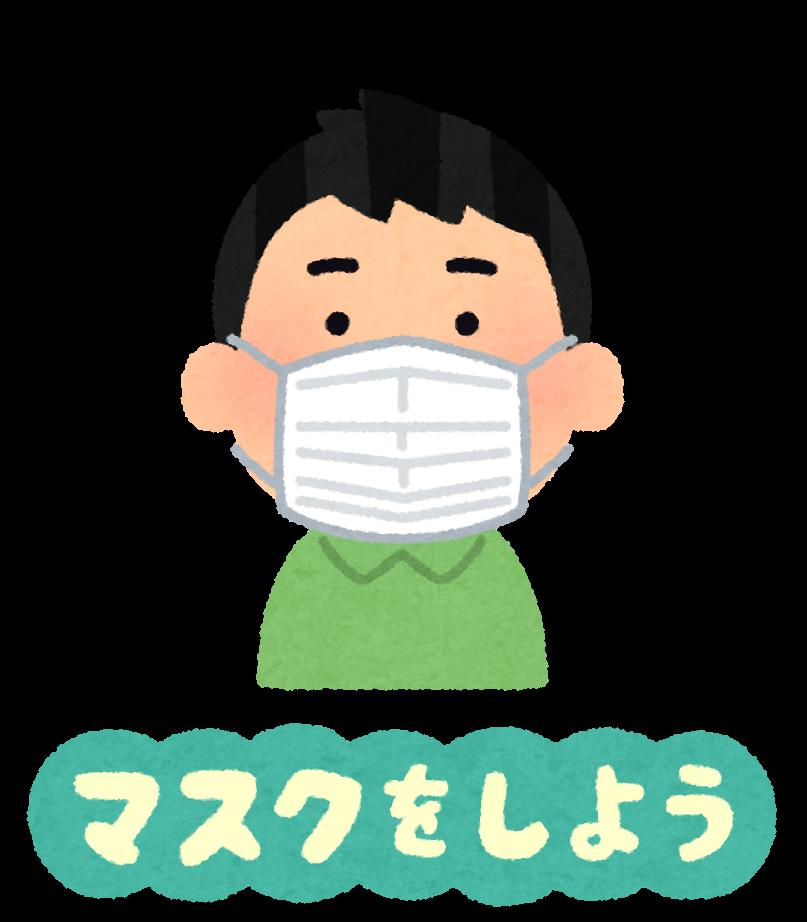 f:id:Nagoya1976:20200405151842p:plain