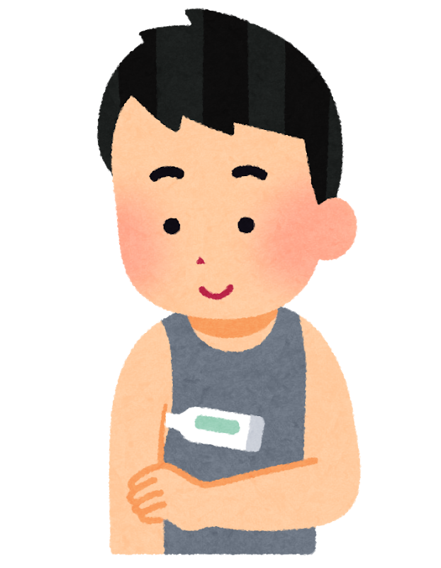 f:id:Nagoya1976:20200405165008p:plain