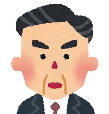 f:id:Nagoya1976:20200406115025p:plain