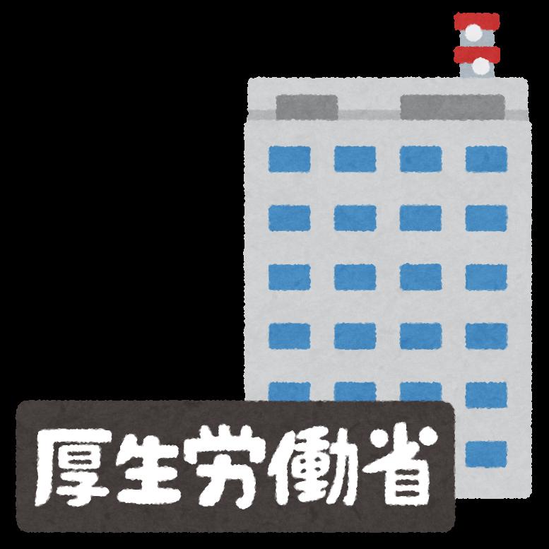 f:id:Nagoya1976:20200412150531p:plain