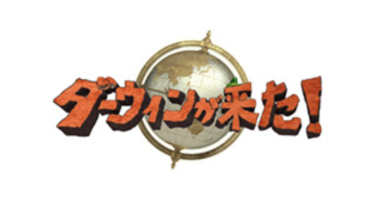 f:id:Nagoya1976:20200421171841p:plain