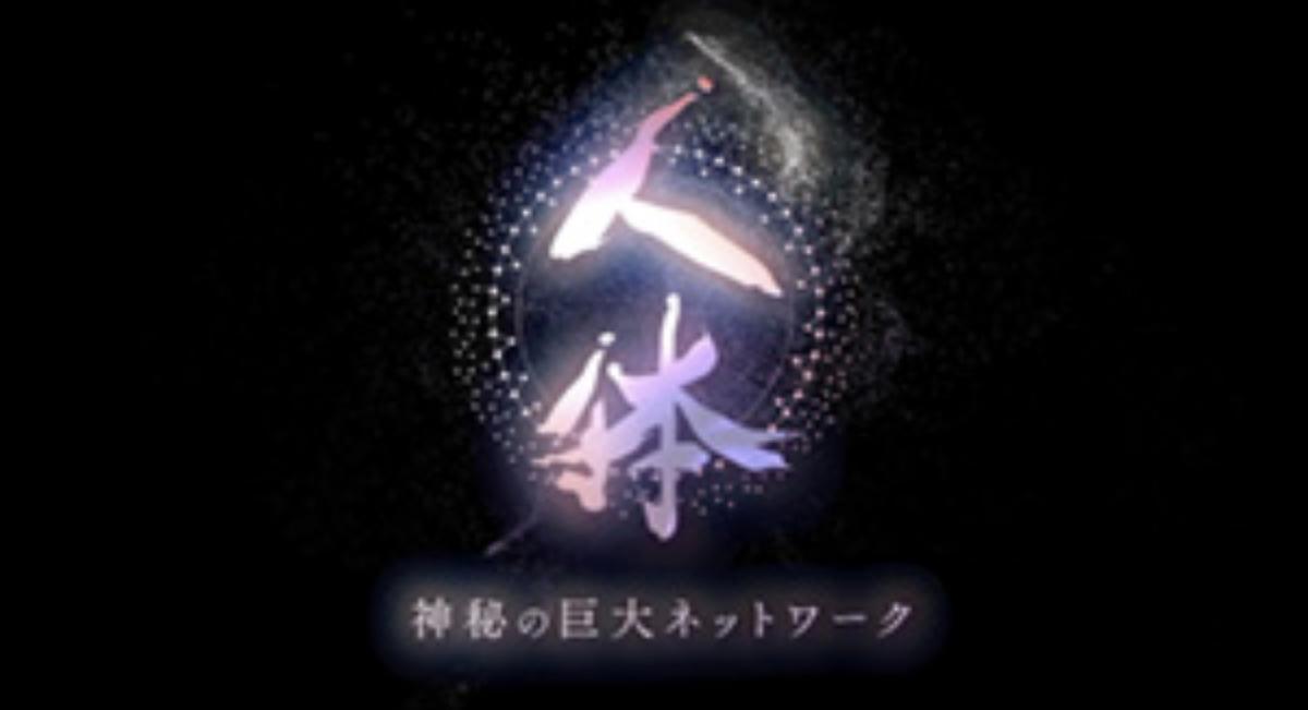 f:id:Nagoya1976:20200421214759p:plain
