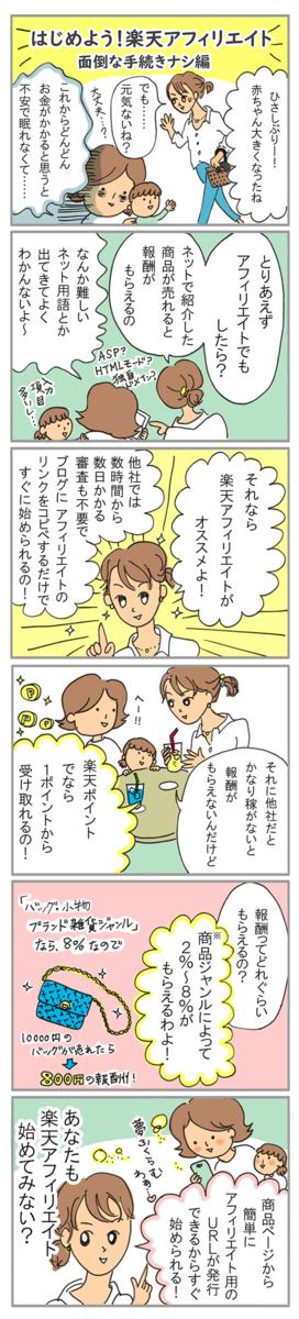 f:id:Nagoya1976:20200422161847p:plain