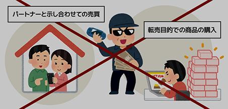 f:id:Nagoya1976:20200422195217p:plain