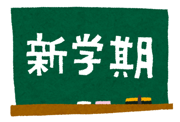 f:id:Nagoya1976:20200425172907p:plain