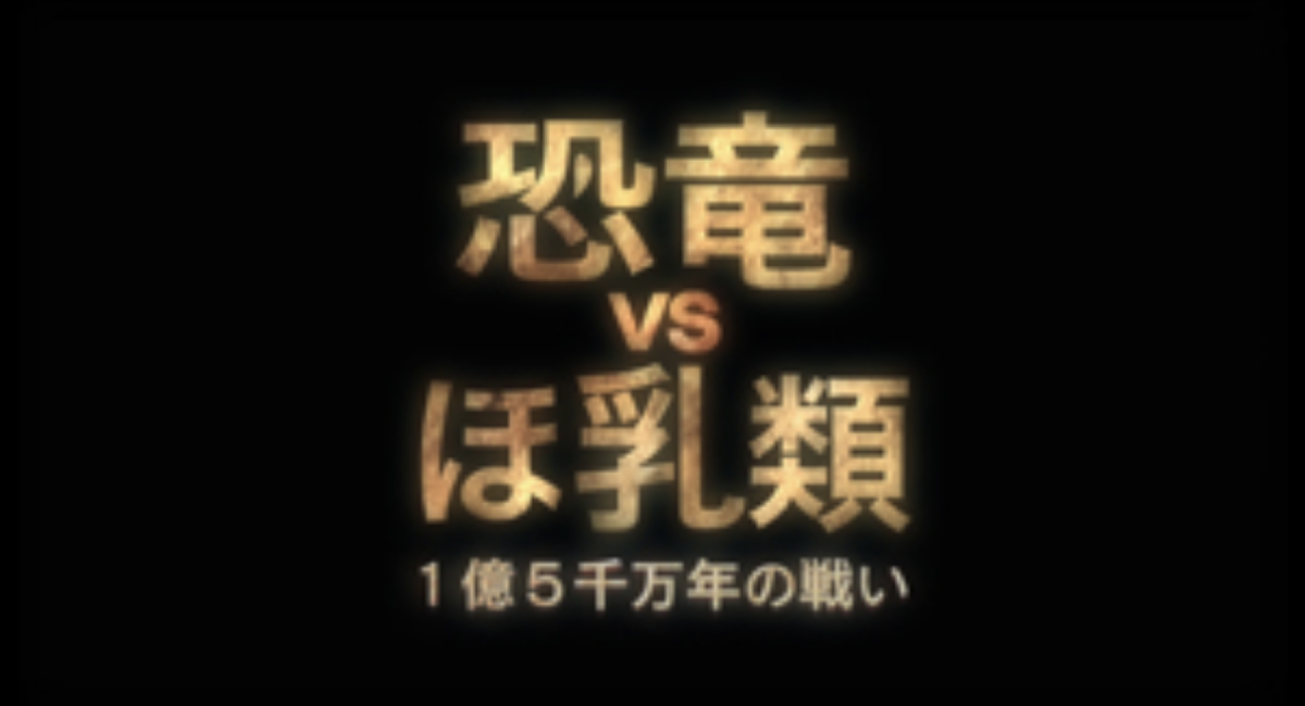 f:id:Nagoya1976:20200510195715p:plain