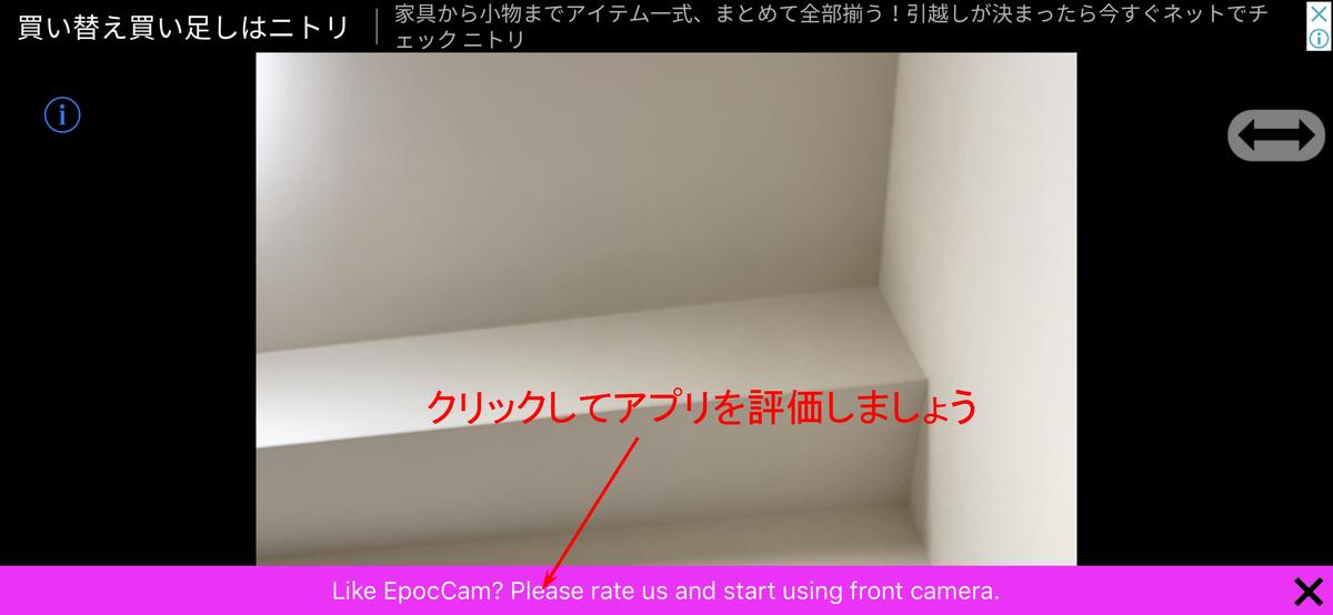 f:id:Nagoya1976:20200511193753p:plain