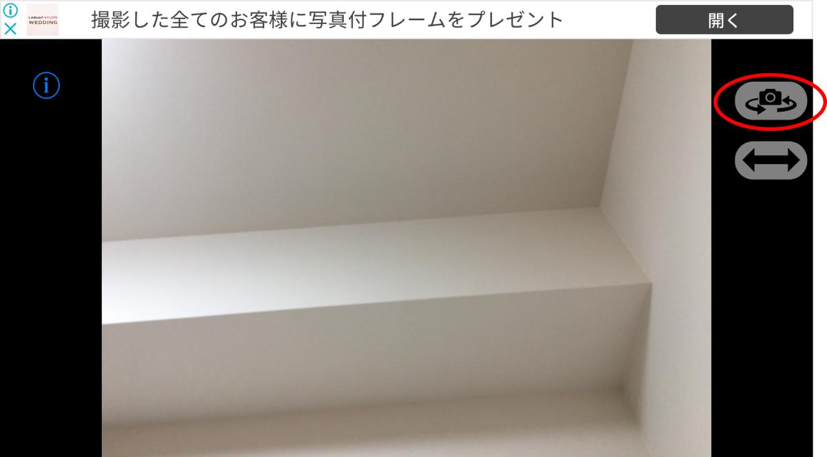 f:id:Nagoya1976:20200511194335p:plain