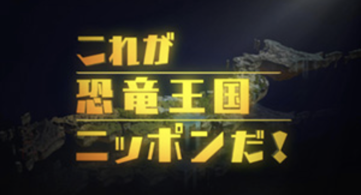 f:id:Nagoya1976:20200516213841p:plain