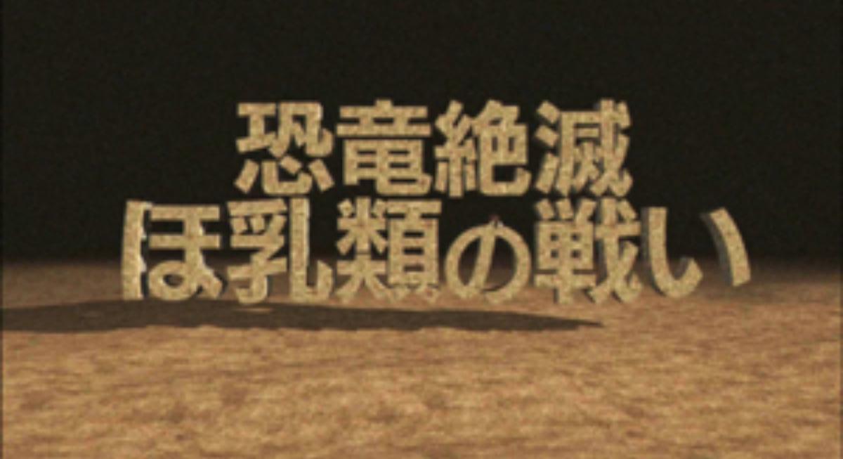 f:id:Nagoya1976:20200516213928p:plain