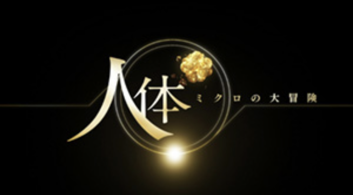 f:id:Nagoya1976:20200516220329p:plain