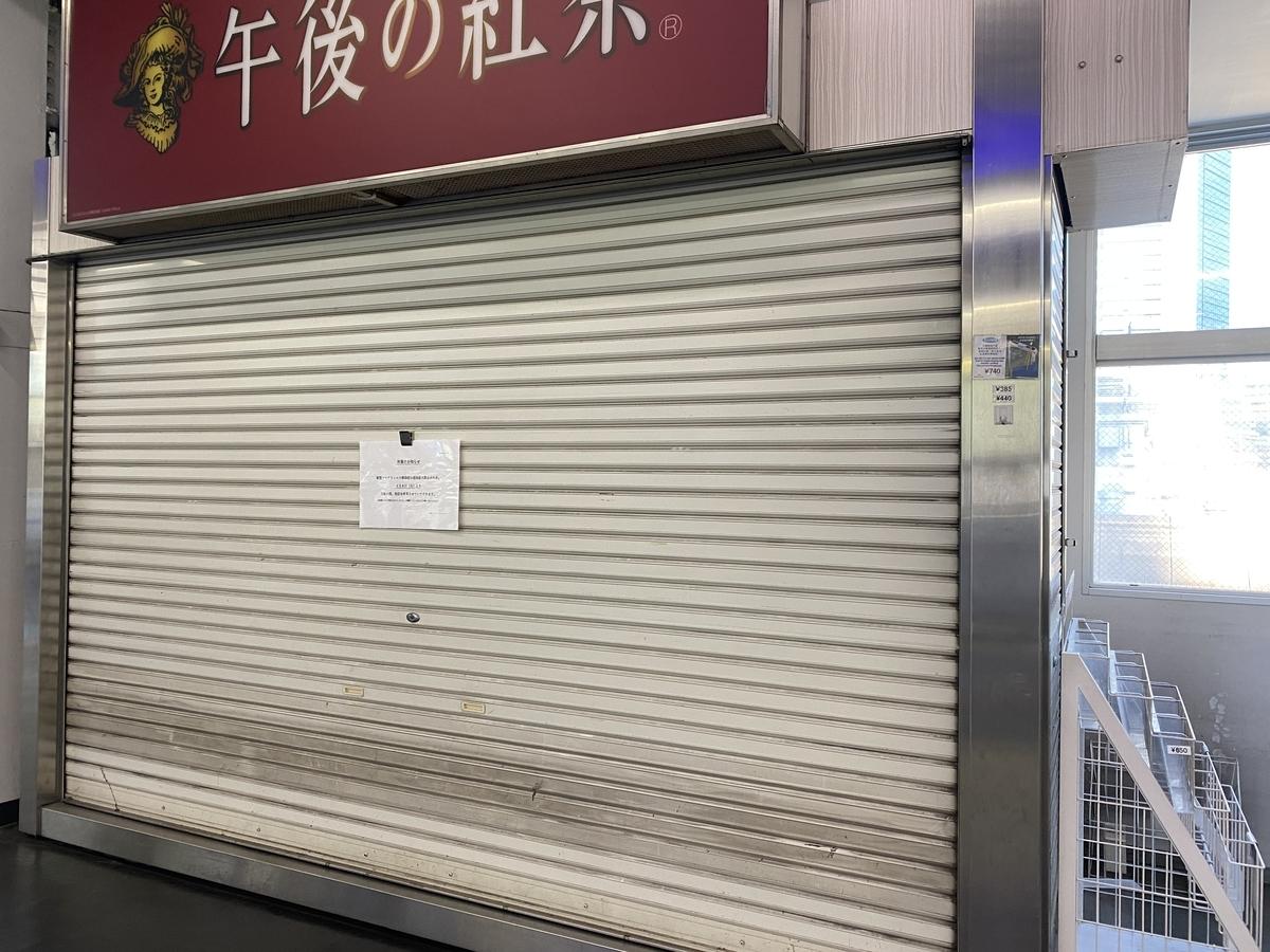 f:id:Nagoya1976:20200605172144j:plain