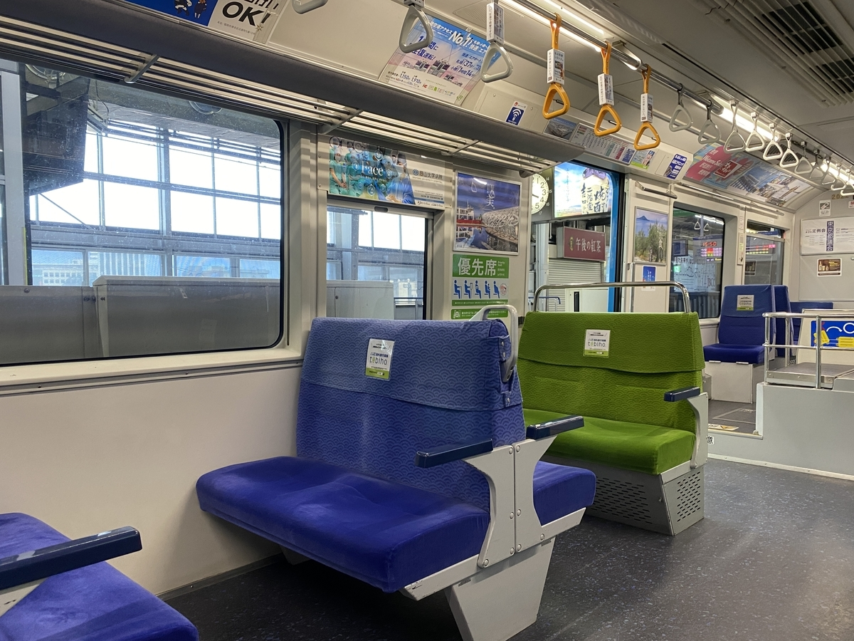 f:id:Nagoya1976:20200605183900j:plain