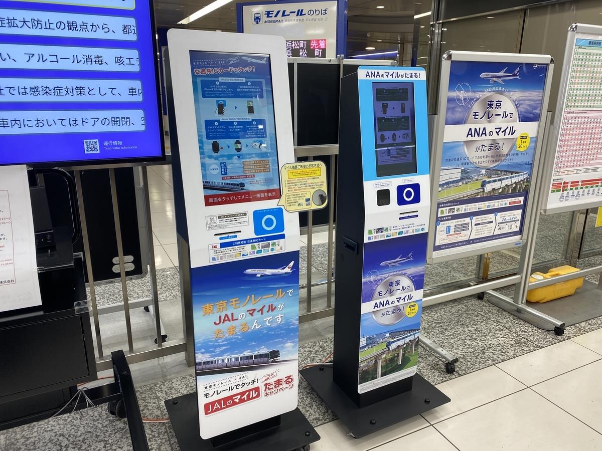 f:id:Nagoya1976:20200605192602j:plain