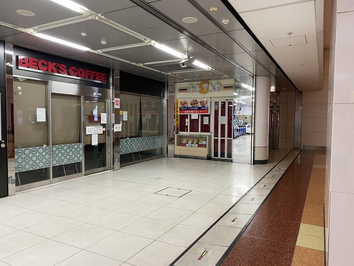 f:id:Nagoya1976:20200605201908j:plain
