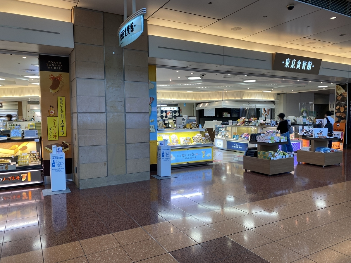 f:id:Nagoya1976:20200605233901j:plain