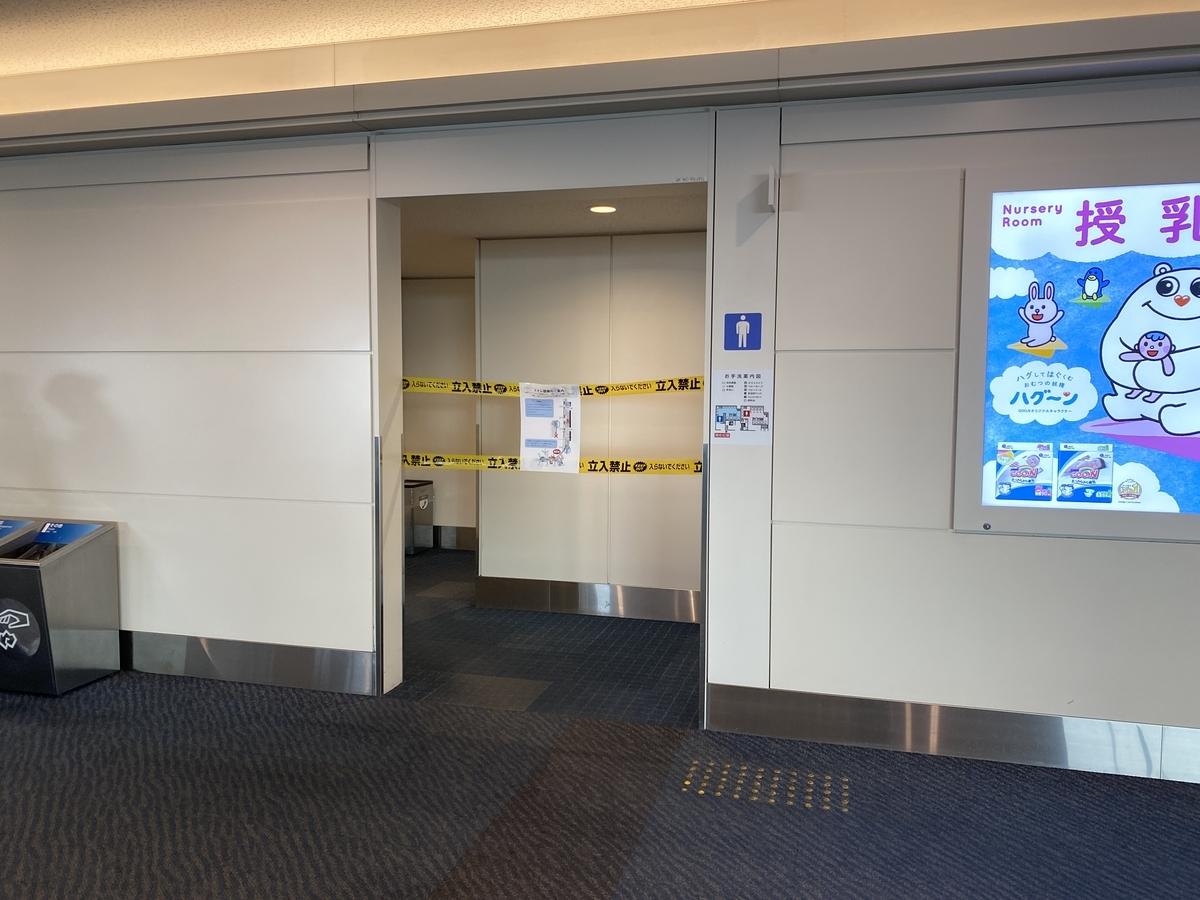 f:id:Nagoya1976:20200606095233j:plain