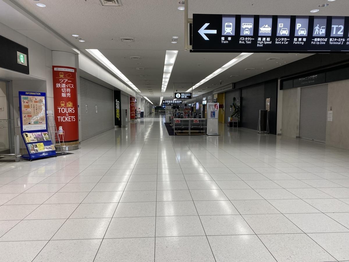 f:id:Nagoya1976:20200606103647j:plain