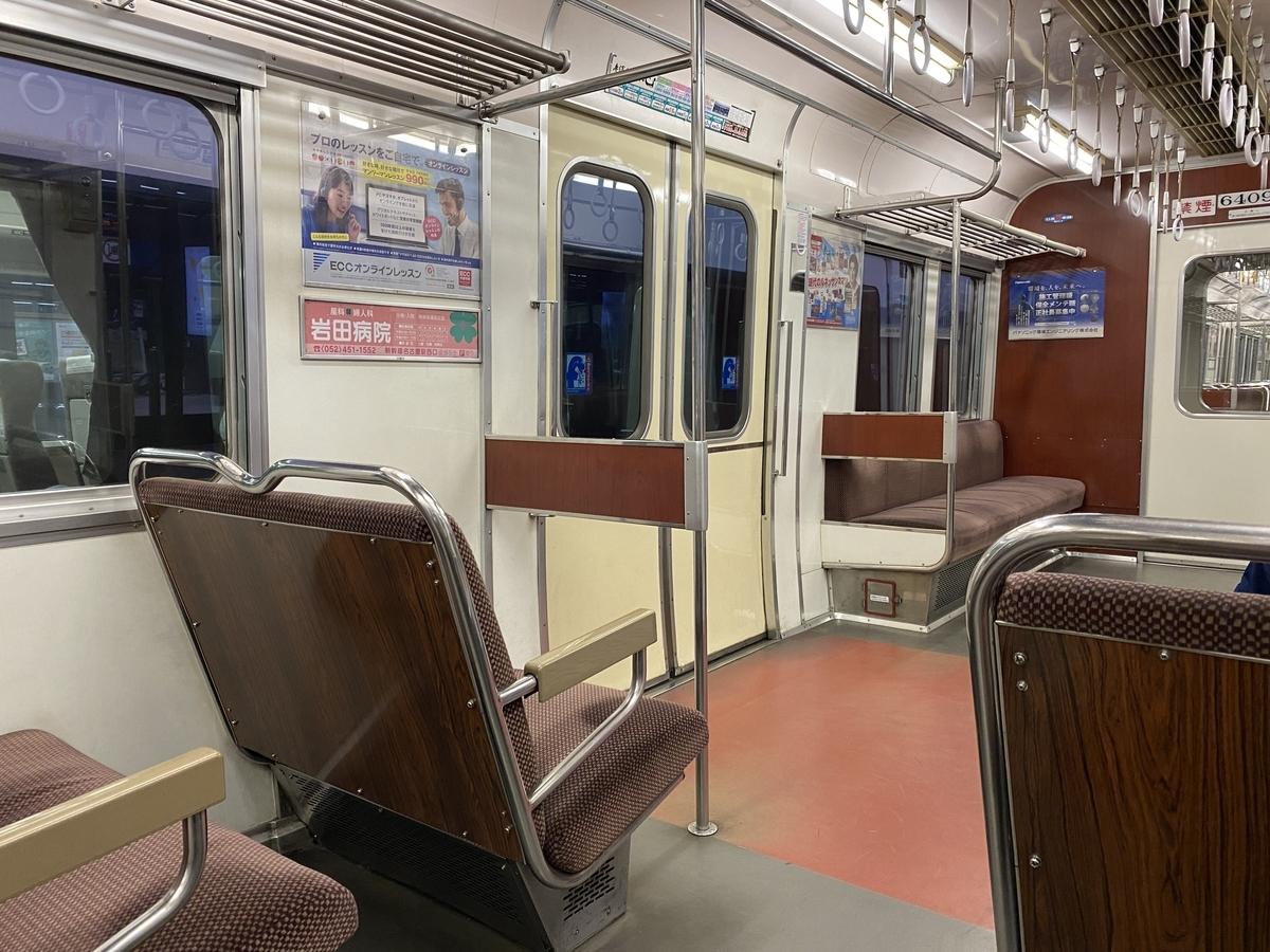 f:id:Nagoya1976:20200606110707j:plain
