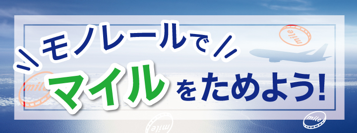 f:id:Nagoya1976:20200606112356j:plain