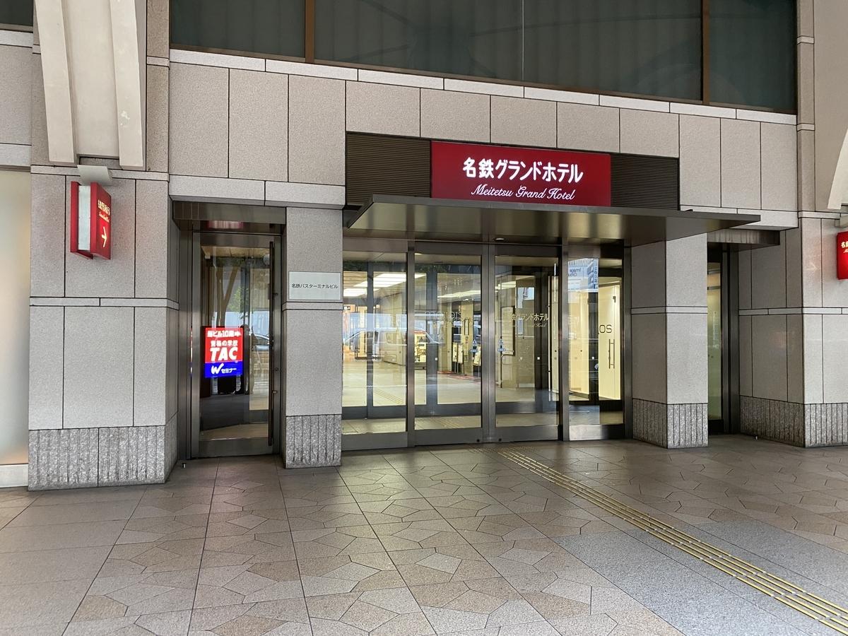 f:id:Nagoya1976:20200618164047j:plain