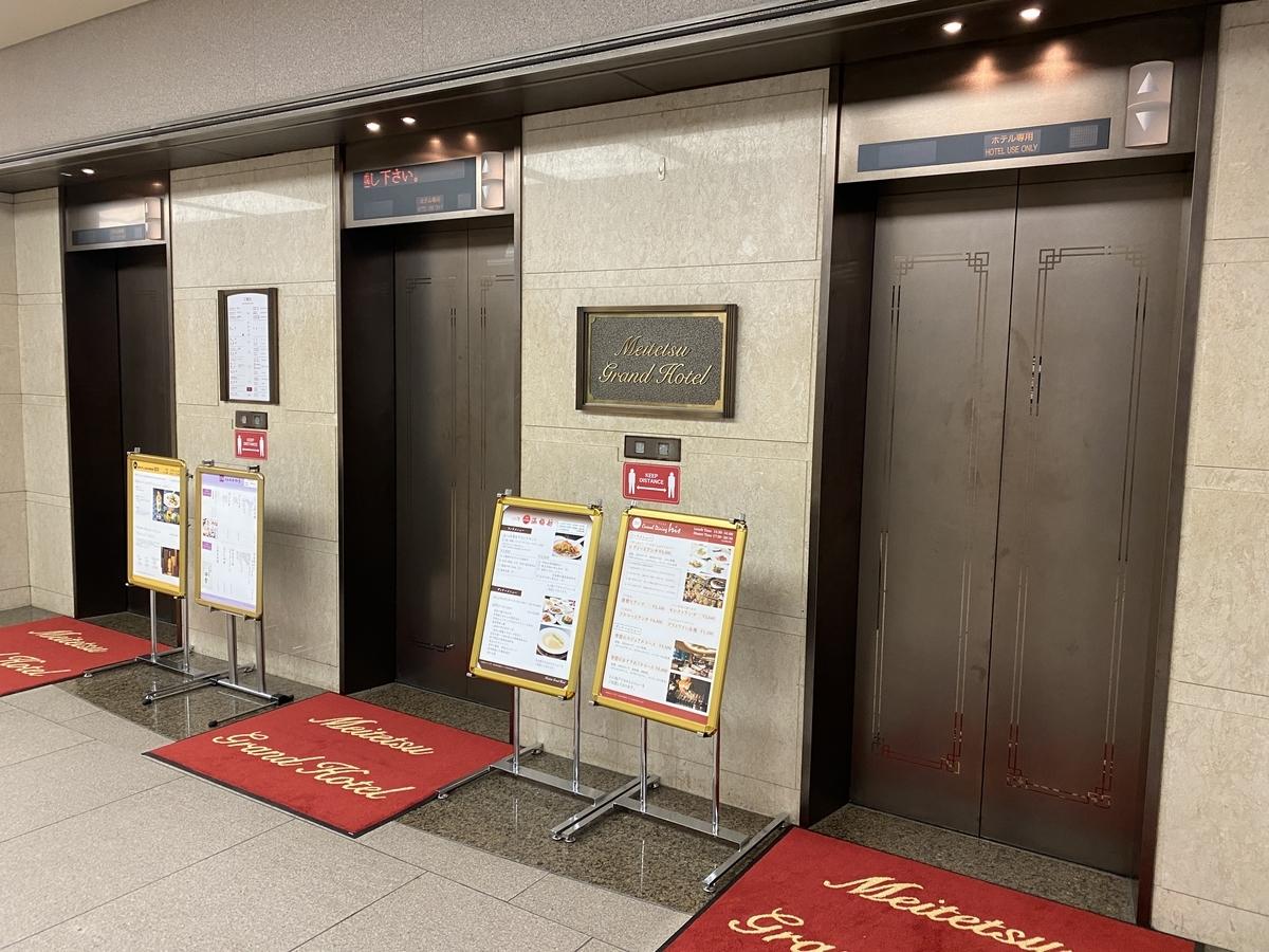 f:id:Nagoya1976:20200618172737j:plain