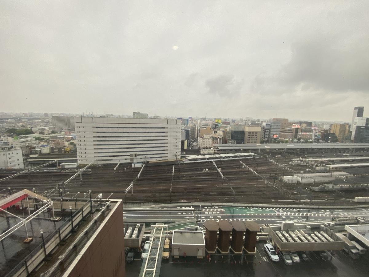 f:id:Nagoya1976:20200618220555j:plain