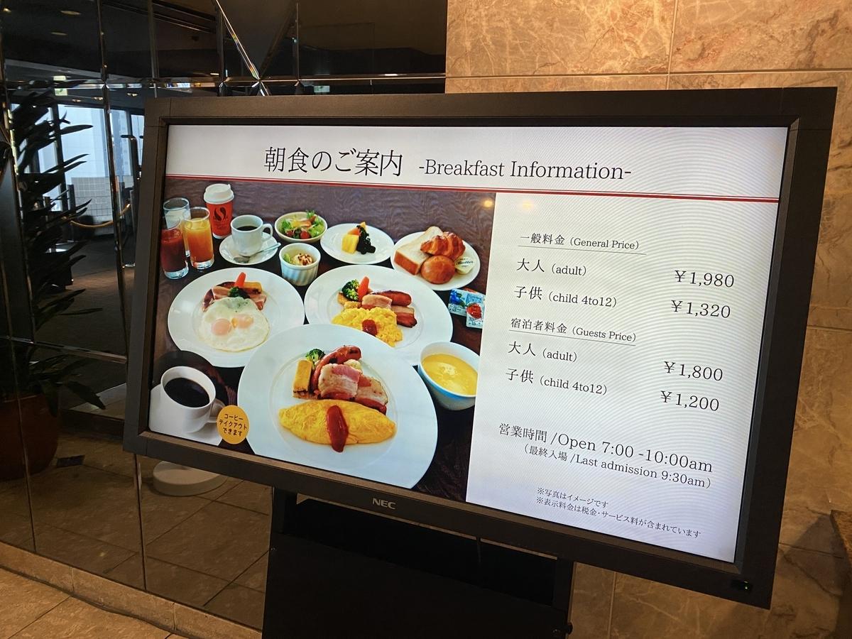 f:id:Nagoya1976:20200619091333j:plain