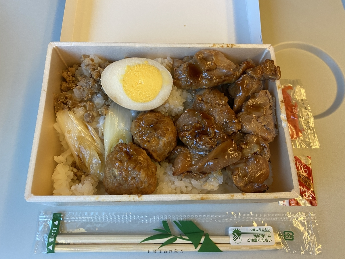 f:id:Nagoya1976:20200626182307j:plain