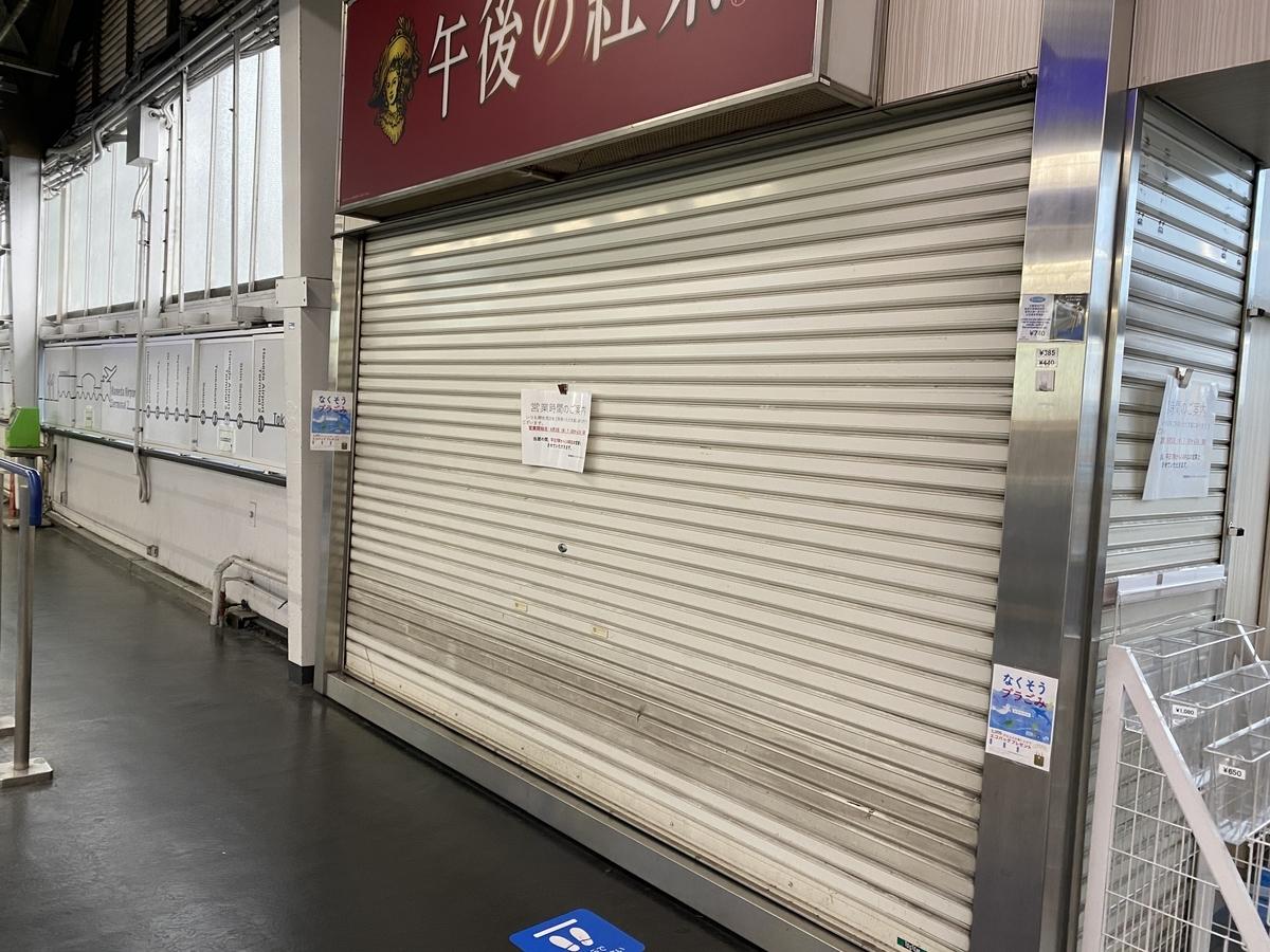 f:id:Nagoya1976:20200626222018j:plain