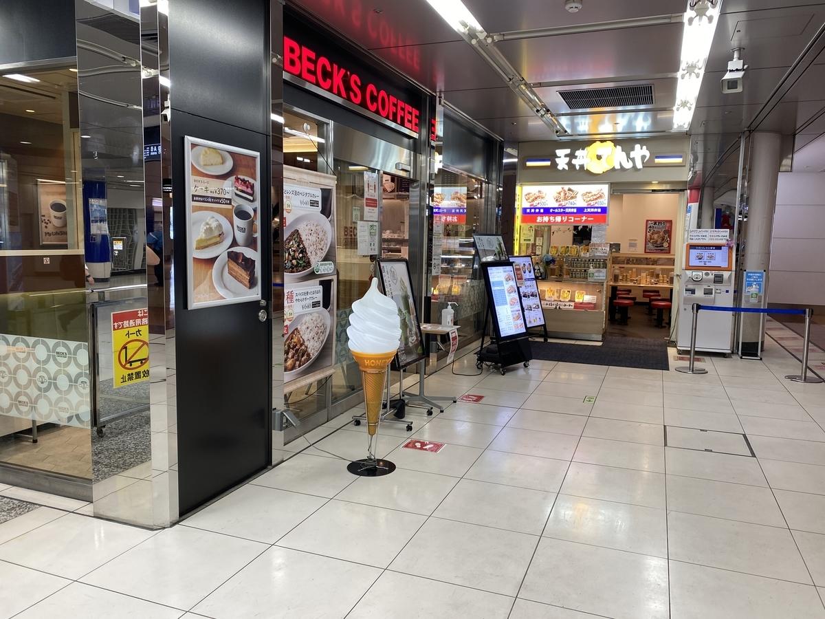 f:id:Nagoya1976:20200627131440j:plain