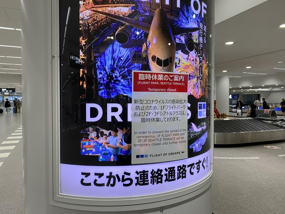 f:id:Nagoya1976:20200627162314j:plain