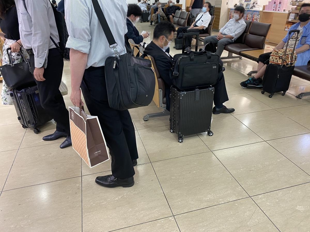 f:id:Nagoya1976:20200627223929j:plain