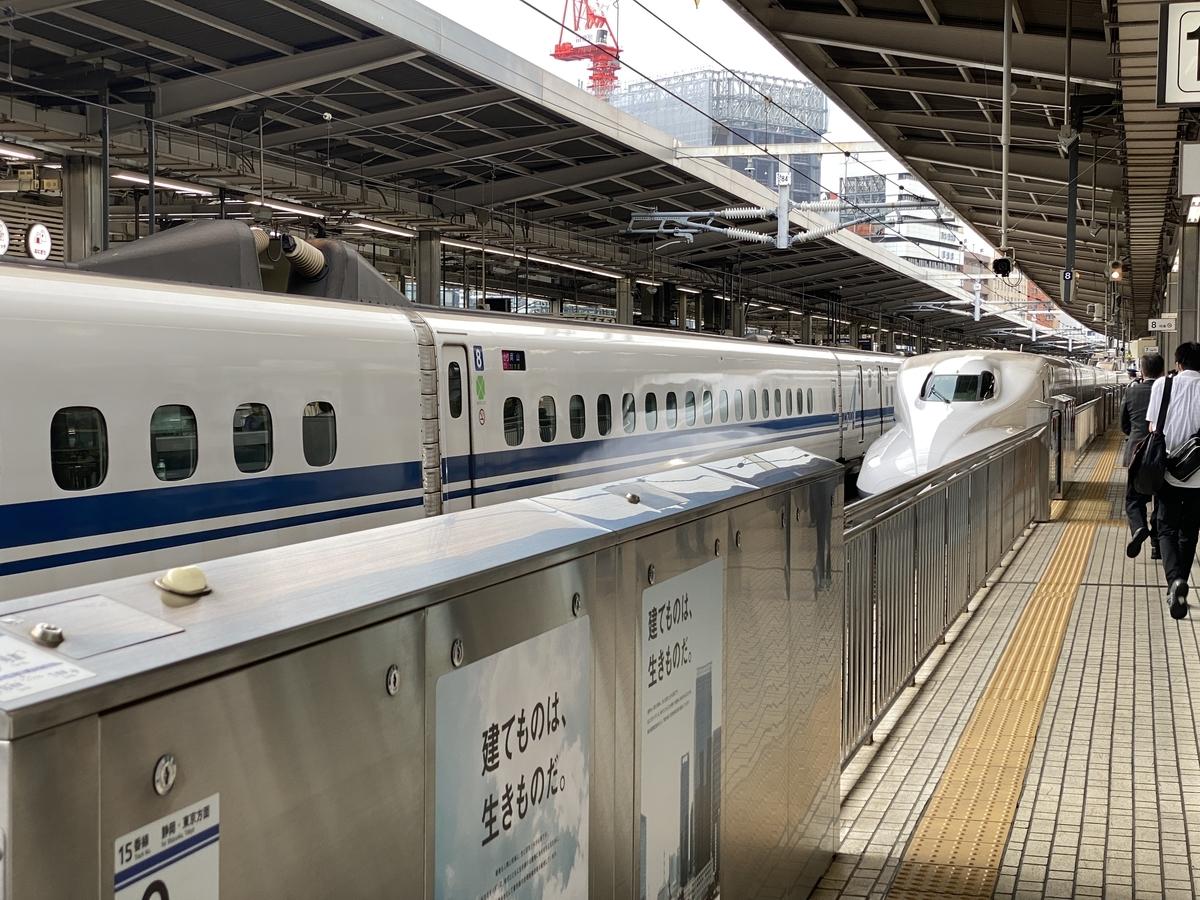f:id:Nagoya1976:20200628131322j:plain