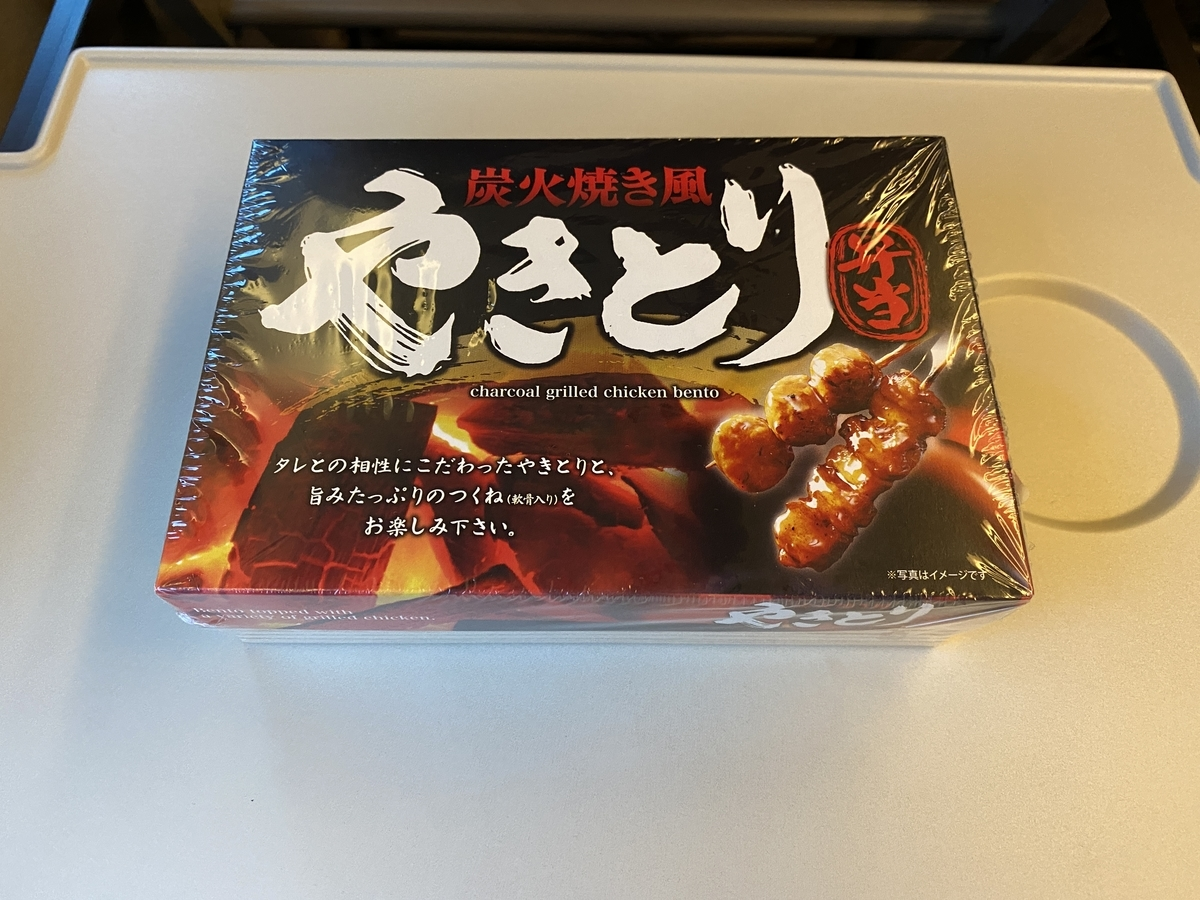f:id:Nagoya1976:20200629001908j:plain