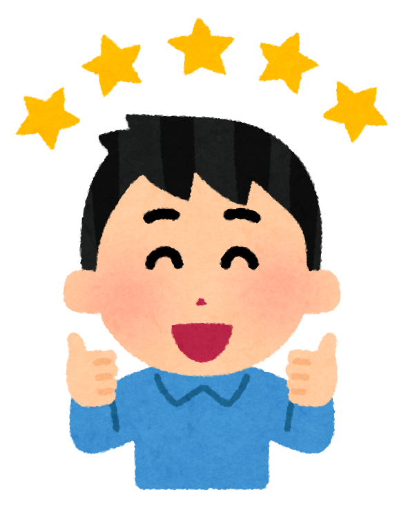 f:id:Nagoya1976:20200703125634p:plain