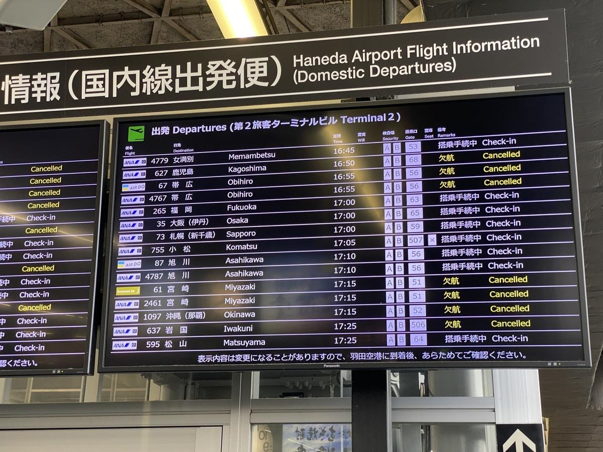 f:id:Nagoya1976:20200703131751j:plain